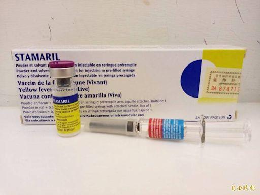 健康網》黃熱病疫苗免費打! 醫:注射一劑終身有效 - 疫苗新資訊 快速報你知 - 自由健康網