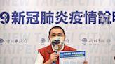 LIVE/新北第12輪疫苗1天要打8萬劑 劉和然記者會說明