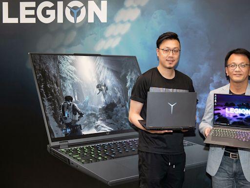 【有影】全球首款16:10黃金比例電競筆電 聯想全新Legion系列開賣