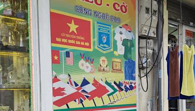 BTIG:越南結束封城後 工廠仍須半年才能恢復正常