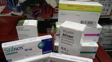 健康網》常見鎮靜安眠藥有哪些? 食藥署教「正確用藥」保安全 - 食藥停看聽 - 自由健康網