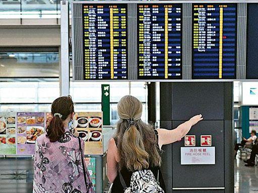 歐盟放寬港人入境 回港仍須檢疫 旅業稱難吸引遊歐 只惠探親商務客 - 20210617 - 港聞