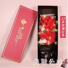 母親節禮物康乃馨香皂花創意禮品情人節玫瑰花束禮盒仿真花CC2599『美鞋公社』