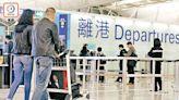 上月批2782宗 港人移民意欲增 良民證簽發升63%