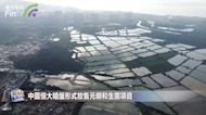 中國恒大暗盤形式放售元朗和生圍項目