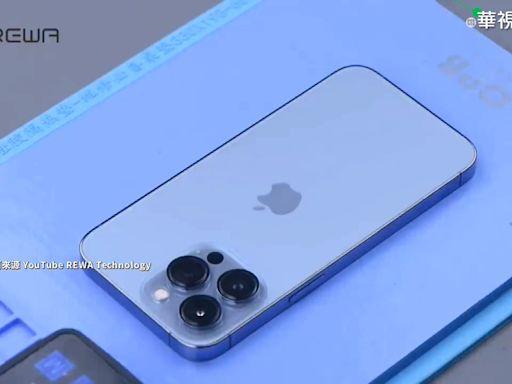 iPhone13 Pro成本報告出爐 每台貴6百