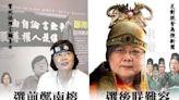 中天若被撤照 賴士葆:蔡總統選前鄭南榕、選後朕難容