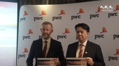 PwC:下半年中國併購市場將小幅下降
