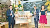 九龍兩新盤 勢今季出擊 - 東方日報