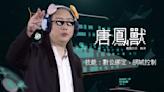 五倍券如何數位綁定 唐鳳化身「唐鳳獸」影片示範教學