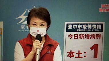 台中確診+1 林新醫院醫護人員打第一劑AZ仍染疫