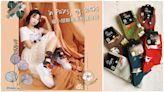 貓奴注意!貓小姐聯名款MIT台灣品牌潮襪穿搭分享!