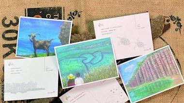 明信片義賣 收益捐助湖西龍門社區淨灘守護海洋