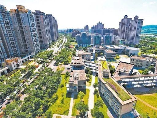 新北住宅價格指數上漲 這一區創歷史新高