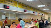 金融遺產一站查清 台北國稅局12月起試辦 首次申請免費