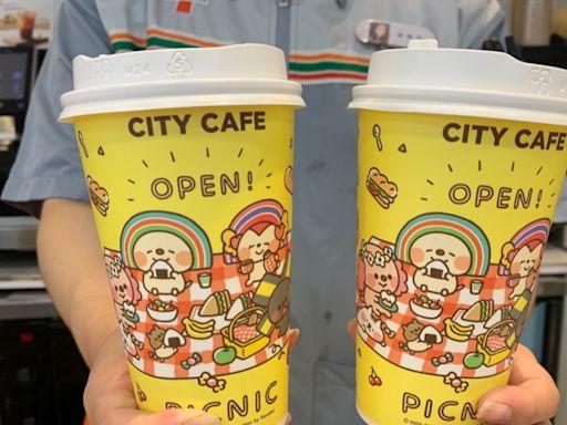 美式咖啡買一送一!711元組合優惠馬來貘環保杯登場   蕃新聞