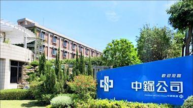 中鋼7月盤價凍漲 Q3將漲4.1% - 自由財經