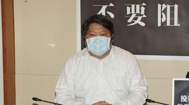 反對蝦皮擴展電子支付 經民連:讓其掌握物流、金流將釀台灣金融危機