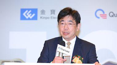 劉揚偉瑞銀論壇致詞 探討電動車、半導體發展目標