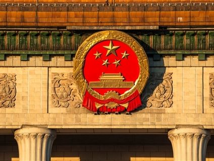 《中國數據日誌》2021年第3季GDP:累計同比- 前值: 12.700000000000003%