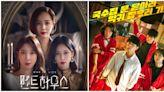 乖乖在家追劇!盤點8部「2021不看很落伍」的超強韓劇 最後一部「打擊犯罪復仇爽片」開出高收視