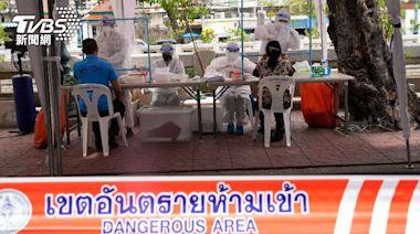 泰國疫情燒不停日增逾萬確診 英美日贈疫苗馳援│TVBS新聞網