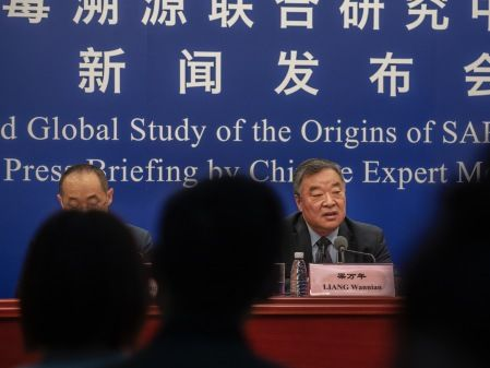 有玄機?世衛發布中國疫苗報告 曝效力安全不足(圖) - - 大陸時政