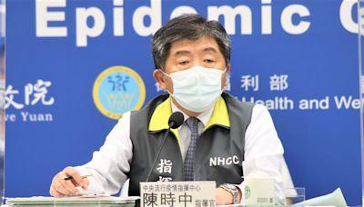 指揮中心今公布放寬措施 明配發108萬劑莫德納疫苗