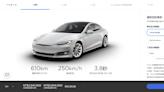 特斯拉又降價!Model S 二車型便宜 9.1 萬元,Plaid 三馬達價格不變