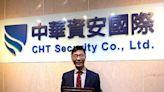 中華資安國際獲資安服務商大獎