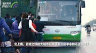 北上廣、省城之類的大城市日常通勤三個半小時不正常嗎?