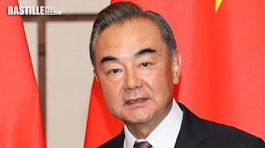 王毅:中國已對外提供逾7.5億劑新冠疫苗 | 兩岸