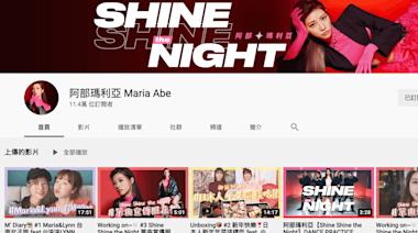 看到阿部瑪利亞在台灣發光發熱,就是我身為AKB48粉絲最驕傲的時候 - The News Lens 關鍵評論網