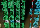 台股早盤下挫後跌幅收斂 電子股熄火、航運塑化強勢漲 | 財經 | NOWnews今日新聞