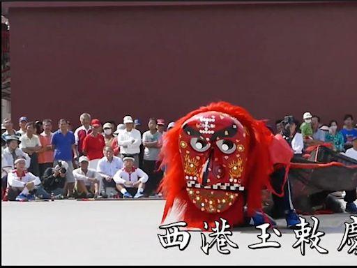 王船出發在即!西港刈香防疫優先暫緩活動一起護台灣