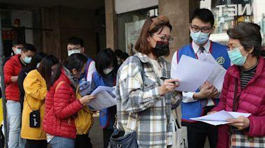 產險修改防疫保單 讓防疫保單不只能防疫 - 工商時報