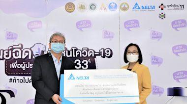 泰達電新工廠化身疫苗接種站 助泰國抗疫
