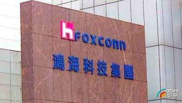 不受水災疫情影響 鴻海鄭州廠人力可滿足iPhone量產需求