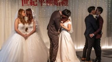 Three couples and a wedding in Taiwan
