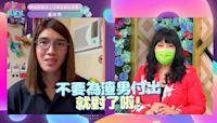 精華|超神心理測驗讓黃筱雯驚呼準!被老師叮嚀這類人一定要小心渣男!
