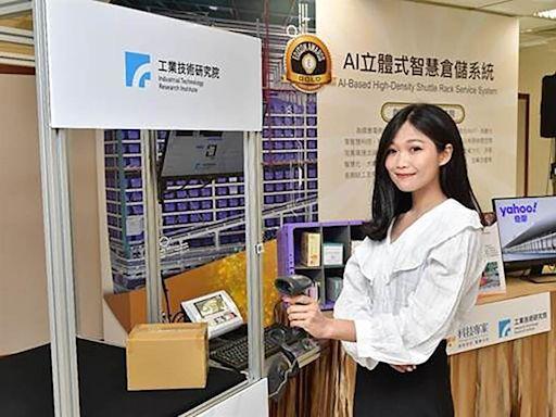 工研院「AI立體式智慧倉儲系統」零接觸省人力 榮獲愛迪生獎金牌獎 - 工商時報