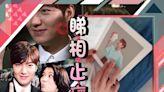袁詠儀幻想同李敏鎬見面 網友:但我哋諗緊你老公