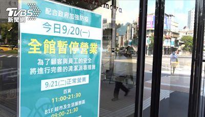 連假第3日本土+2、0死亡 北市20多歲女、跟1歲童確診