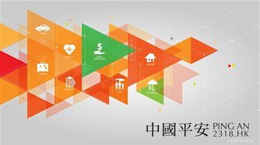 中國平安(02318.HK)首四月保費收入3,026億人民幣 降5.8%