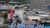 千年一遇暴雨 鄭州至少25死 防汛應急響應提升至一級