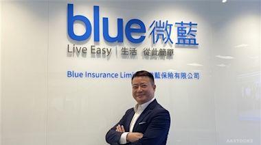 《公司專訪》Blue將推市場獨有醫療保險產品 「智方便」身分認證服務受歡迎