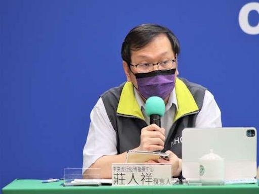 新冠肺炎》17日新增2例本土確診、0死亡 個案分布全在台北