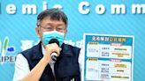 中央宣布7/27~8/9疫情警戒降至二級 北市仍不開放餐飲內用   台灣好新聞 TaiwanHot.net