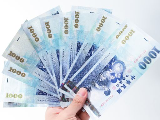 快訊/「1000元國旅券」第二波抽獎公布!5組身分證尾數快對號,領取、使用方式馬上懂