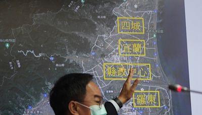 【Yahoo論壇】高鐵宜蘭選址吵翻天 到底誰不專業?